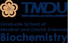 Tokyo Medical and Dental University, Department of Biochemistry|Professor Tetsuro Watabe